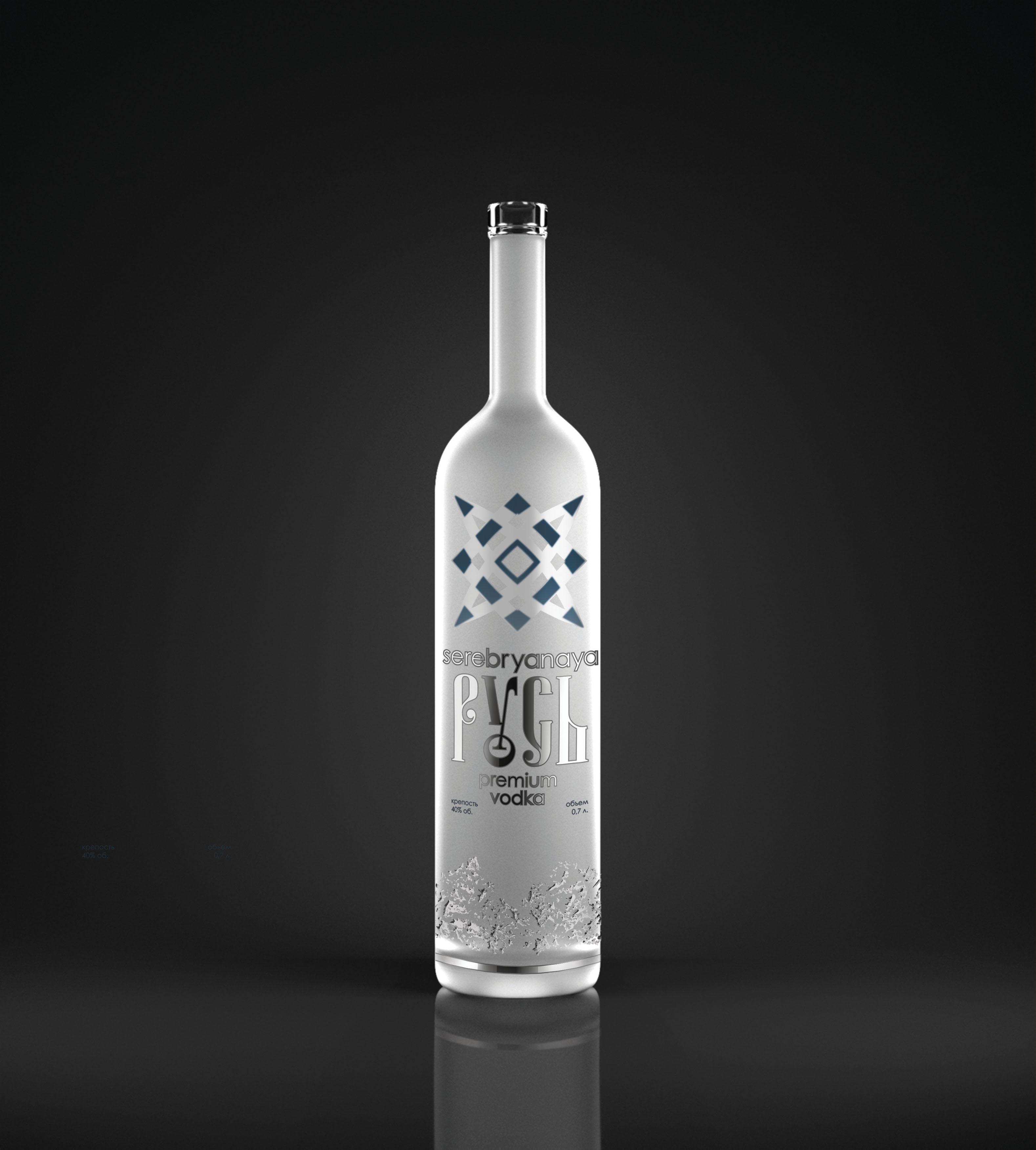 водка Русь
