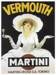 день мартини