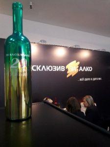 металлизированная бутылка